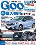 Goo [Special版] 2016/3/4号