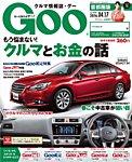 Goo [Special版] 2016/4/12号