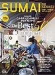 SUMAI no SEKKEI(住まいの設計) 5-6月号