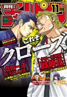 月刊少年チャンピオン 2018年11月号