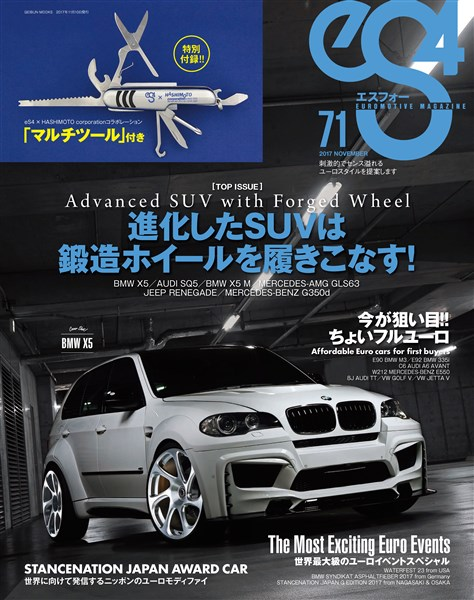 eS4 EUROMOTIVE MAGAZINE no.71