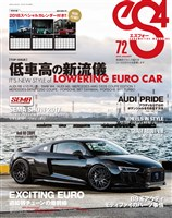 eS4 EUROMOTIVE MAGAZINE no.72