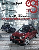 eS4 EUROMOTIVE MAGAZINE no.75