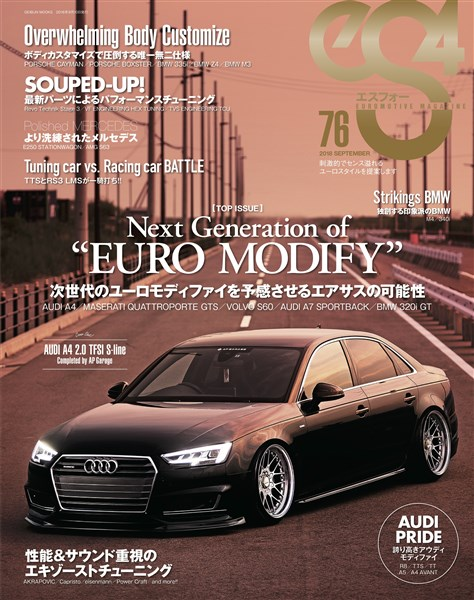 eS4 EUROMOTIVE MAGAZINE no.76