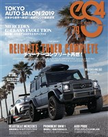 eS4 EUROMOTIVE MAGAZINE no.79