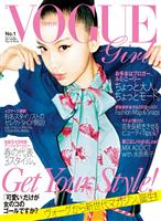 VOGUE girl No.1