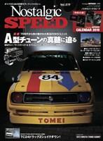 Nostalgic SPEED 2019年1月号Vol.19