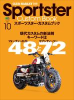 Sportster Custom Book Vol.10