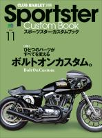 Sportster Custom Book Vol.11