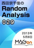 MAGonRandom Analysis 2013/05/08 