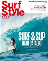 エイムック Surf Style 2018