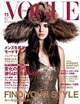 VOGUE JAPAN (ヴォーグ ジャパン) 2015年11月号