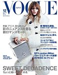 VOGUE JAPAN (ヴォーグ ジャパン) 2015年12月号
