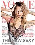 VOGUE JAPAN (ヴォーグ ジャパン) 2016年5月号