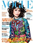 VOGUE JAPAN (ヴォーグ ジャパン) 2016年7月号