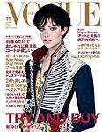 VOGUE JAPAN (ヴォーグ ジャパン) 2016年11月号
