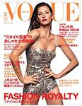VOGUE JAPAN (ヴォーグ ジャパン) 2018年2月号