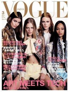 VOGUE JAPAN (ヴォーグ ジャパン) 2018年3月号