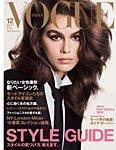 VOGUE JAPAN (ヴォーグ ジャパン) 2018年12月号