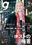 Tokyo graffiti(東京グラフィティ) [ライト版] #153