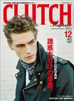 CLUTCH Magazine Vol.58