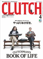 CLUTCH Magazine Vol.60