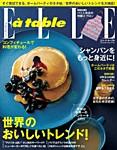 ELLE gourmet(エル・グルメ) 2013年1月号