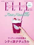 ELLE gourmet(エル・グルメ) 2017年5月号