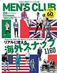 MEN'S CLUB (メンズクラブ) 2014年9月号