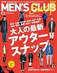 MEN'S CLUB (メンズクラブ) 2015年2月号