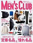 MEN'S CLUB (メンズクラブ) 2016年1月号