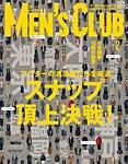 MEN'S CLUB (メンズクラブ) 2016年2月号