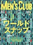 MEN'S CLUB (メンズクラブ) 2016年4月号