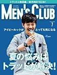 MEN'S CLUB (メンズクラブ) 2016年7月号