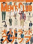 MEN'S CLUB (メンズクラブ) 2016年8月号