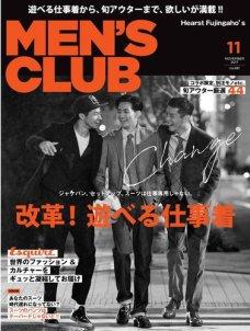 MEN'S CLUB (メンズクラブ) 2017年11月号