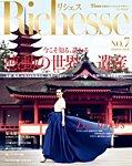 Richesse(リシェス) No.7