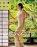 Richesse(リシェス) No.16