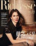 Richesse(リシェス) No.18