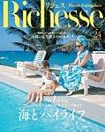 Richesse(リシェス) No.24