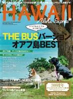 AlohaExpress(アロハエクスプレス) No.140