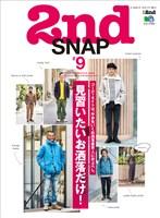 別冊2nd 2nd SNAP #9