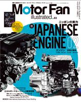 Motor Fan illustrated VOL.83