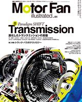 Motor Fan illustrated VOL.84