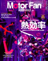 Motor Fan illustrated VOL.85