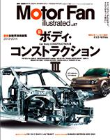 Motor Fan illustrated VOL.87