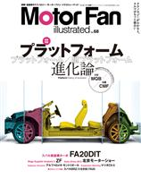 Motor Fan illustrated VOL.68