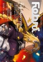Febri (フェブリ) Vol.45 [巻頭特集]  Fate/Apocrypha [雑誌]
