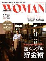 PRESIDENT WOMAN Vol.5