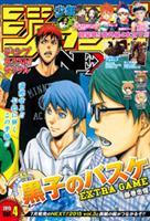 ジャンプNEXT!デジタル 2015 vol.4